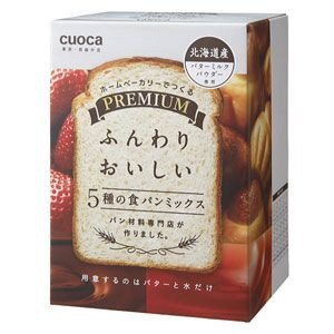 cuoca プレミアム食パンミックス 5食セット プレミアムイツツノショクパンミックス ksdenki