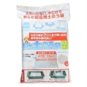 吸水土のう袋10枚入 キュウスイドノウブクロ10マイイリ|ksdenki