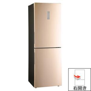 【長期無料保証/標準設置無料】ハイアール 2ドア冷凍冷蔵庫 JR-XP1F34A-N ゴールド 右開き 内容量:340Lリットル|ksdenki