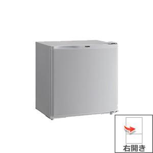 (アウトレット) ハイアール 冷蔵庫 【宅配でお届け】JR-N40G(H) グレー 内容量:40リットル|ksdenki