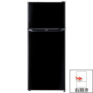 (標準設置無料) ハイアール 冷蔵庫 JR-N130A(K) ブラック 右開き 内容量:130リットル|ksdenki