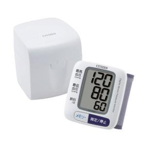 シチズン・システムズ 手首式血圧計 CH650Fの関連商品6