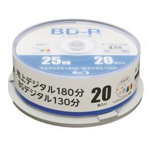RITEK 録画用ブルーレイデイスク20枚スピンドルケース RM-BD25R20S|ksdenki