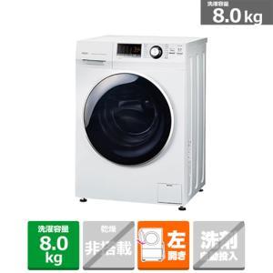 【長期無料保証/標準設置無料】アクア ドラム式全自動洗濯機 AQW-FV800E(W) ホワイト 左開き 洗濯容量:8.0kg|ksdenki