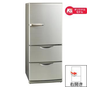 【長期無料保証/標準設置無料】アクア 冷蔵庫 AQR-KS2...