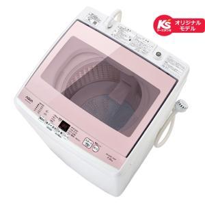 (長期無料保証/標準設置無料) アクア 全自動洗濯機 AQW-KSGP7F(P) ピンク 洗濯容量:7.0kg|ksdenki