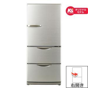 (長期無料保証/標準設置無料) アクア 冷凍冷蔵庫 AQR-KS27G(N) シャンパン 右開き 内容量:272リットル|ksdenki