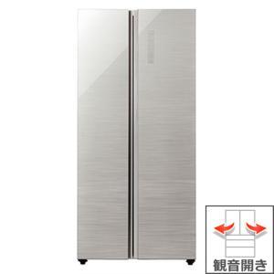 (長期無料保証/標準設置無料) アクア 冷蔵庫 AQR-SBS45H(S) ヘアラインシルバー 観音開き 内容量:449リットル|ksdenki