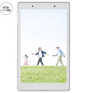 NEC LAVIE Tab E PC-TE508HAW ホワイト|ksdenki