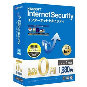 KINGSOFT セキュリティソフト KINGSOFT InternetSecurity 1台版