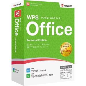 KINGSOFT オフィスソフト WPS Office Personal Edition ksdenki