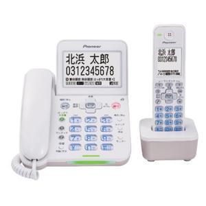 パイオニア デジタルコードレス留守番電話機 TF-SA75S(W) ホワイト|ksdenki