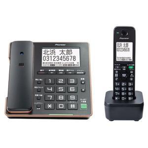 パイオニア デジタルコードレス留守番電話機 TF-FA75W(B) ブラック ksdenki