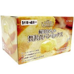 siroca パンミックス4斤入(siroca) SHB-MIX1100|ksdenki