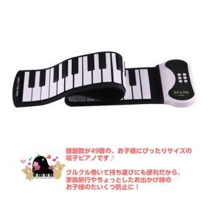 NAKAGAMI ロールアップピアノ SMALY-PIANO-49|ksdenki