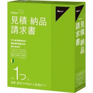ビズソフト 業務ソフト ツカエル見積・納品・請求書 19|ksdenki