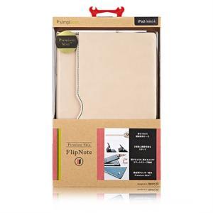 トリニティ iPad mini 4用ケース TR-FNIPDM15-NCL クリーム ksdenki