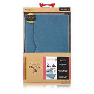 トリニティ iPad mini 4用ケース TR-FNIPDM15-NBL ブルー ksdenki