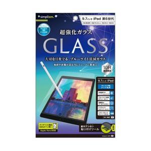 トリニティ iPad9.7インチ用フィルム TR-IPD189-GL-BCCCの商品画像|ナビ