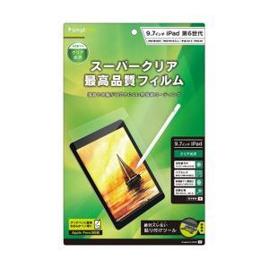 トリニティ iPad9.7インチ用フィルム TR-IPD189-PF-CC|ksdenki