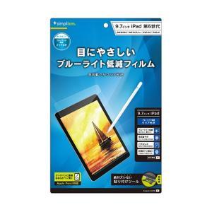 トリニティ iPad9.7インチ用フィルム TR-IPD189-PF-BCCC|ksdenki