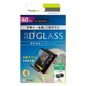 トリニティ 40mm Apple Watch 用フィルム TR-AW1840-GH-CCBK ブラック|ksdenki
