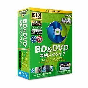 (アウトレット) N-B ユーティリティソフト BD&DVD変換スタジオ7