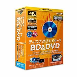 N−B ユーティリティソフト ディスク クリエイター 7 BD&DVD