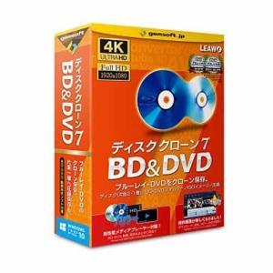 (アウトレット) テクノポリス ユーティリティソフト ディスク クローン 7 BD&DVD|ksdenki