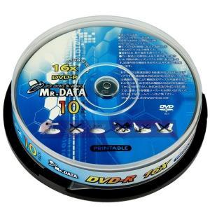 (アウトレット) 磁気研究所 DVD−R データ用記録メディア 16倍速 10P MRDVR4716XPW10P|ksdenki
