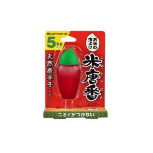 エステー お米用防虫剤 米唐番 コメトウバン5キロ タイプ ksdenki