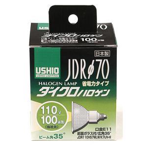 ELPA JDR110V57WLW/K7UV−H G-185H|ksdenki