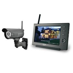 ELPA ワイヤレス防犯カメラセット CMS-7110