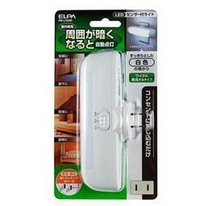 ELPA LEDセンサー付きライト PM-L75(W) 白色|ksdenki