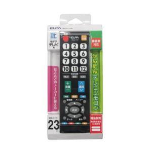 ELPA 汎用テレビリモコン IRC-211TV(BK) ブラック