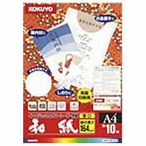コクヨ 特殊用紙 KPC-W1310の関連商品6