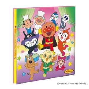 ナカバヤシ フリーアルバム アA-LP-102-3 アンパンマン ダンス|ksdenki