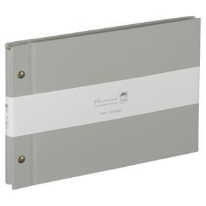 ナカバヤシ ハルマー/ビス式フリーアルバム/A5 A-HRA5-101-N グレー ksdenki