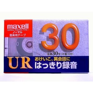 (アウトレット) 日立マクセル オーディオテープ UR-30L|ksdenki