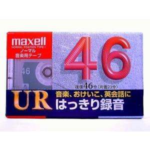 (アウトレット) マクセル オーディオテープ UR-46L|ksdenki