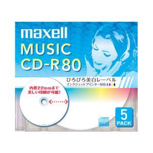 日立マクセル 音楽用CD−R CDRA80WP.5S|ksdenki