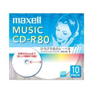 日立マクセル 音楽用CD−R CDRA80WP.10S|ksdenki