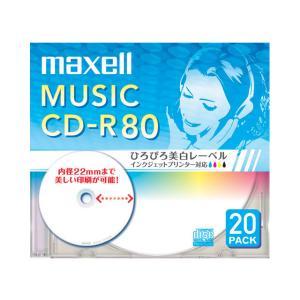 日立マクセル 音楽用CD−R CDRA80WP.20S|ksdenki