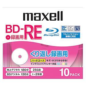 日立マクセル 録画用BD−RE BE25VPLWPA10SKS|ksdenki