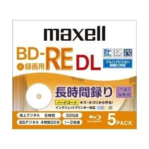 マクセル 録画用BD−RE DL BE50VPLWPA5SKS ホワイトレーベル|ksdenki