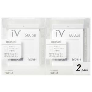 (アウトレット) 日立マクセル iVカセット 500GB 2P M-VDRS500G.E.WH2P ホワイト|ksdenki