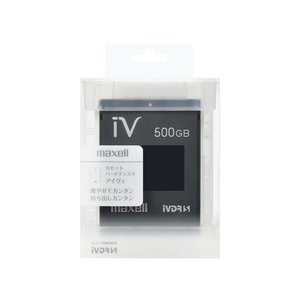(アウトレット) 日立マクセル iVカセット 500GB M-VDRS500G.E.BK ブラック|ksdenki