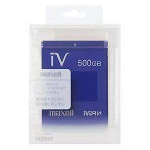 日立マクセル iVカセット 500GB M-VDRS500G.E.BL ブルー (アウトレット)|ksdenki