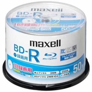 マクセル 録画用BD−R BR25VPLWPB50SPKS|ksdenki