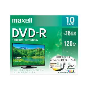日立マクセル 録画用DVD−R DRD120WPE.10S ホワイト|ksdenki